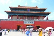Beijing Tours  Guided Tour Packages  Private Trip  Refund Guarantee Beijing Tour with Chengde