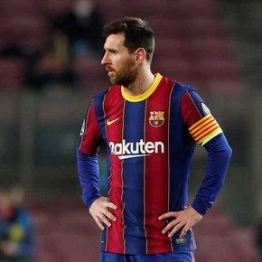 Did Manchester City lower its offer for Messi?