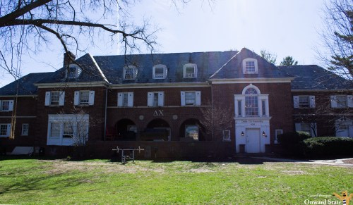 Police: Student Athletes Potentially Involved In Delta Chi Fight