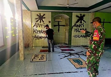 Pelaku Perobakan Al Quran dan Vandalisme Mushala di Tangerang Masih Berusia 18 Tahun - Sonora.id