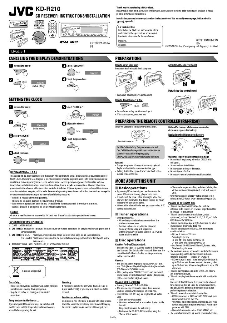 Jvc Kd R200 Wiring Diagram - efcaviation.com