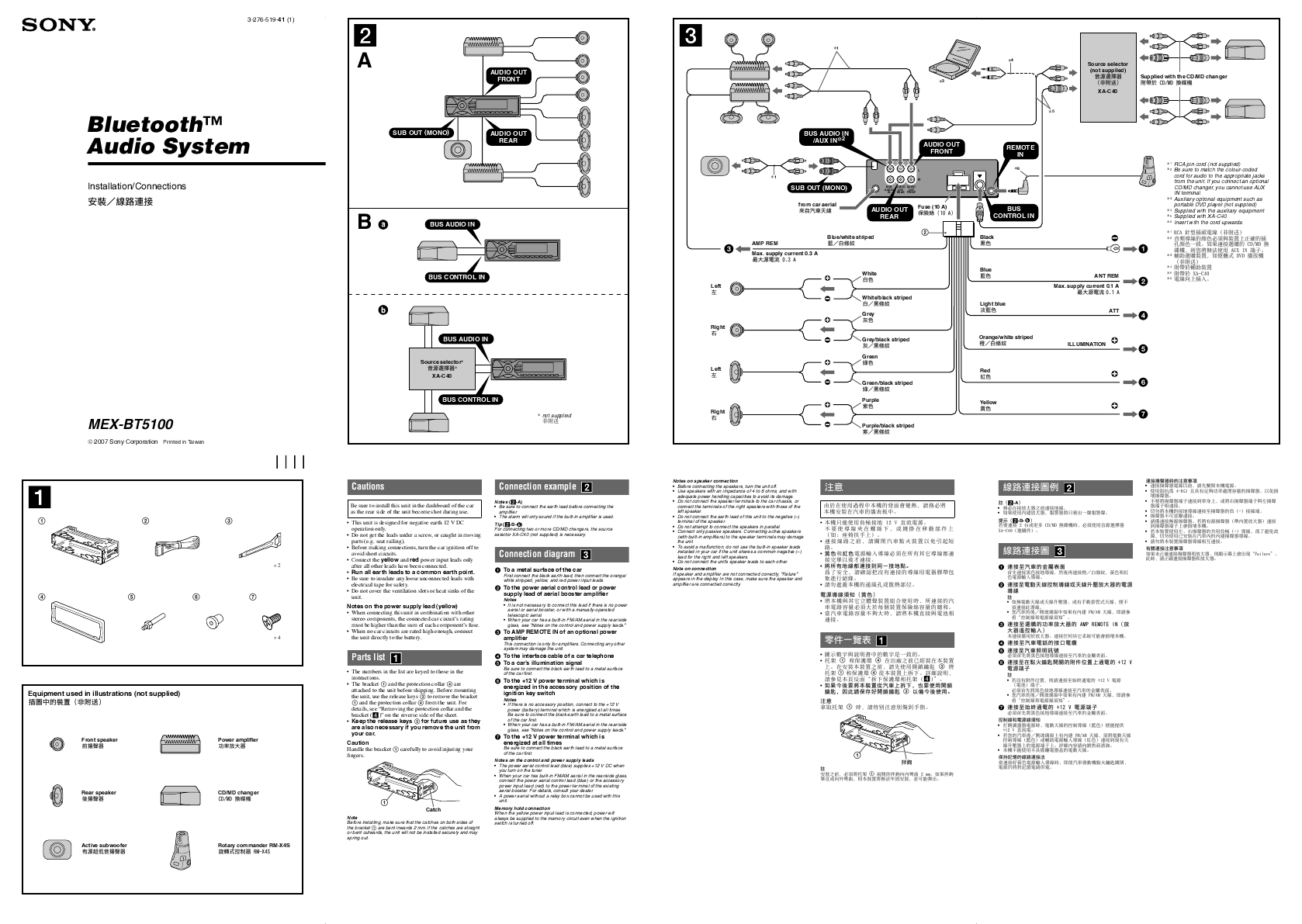 c1bebceb 8cce 8634 61e0 4dae8d48ba0c 000001?resize\\\=665%2C472 pioneer deh 245 wiring diagram & pioneer deh 245 wiring cce hydraulics wiring diagram at fashall.co