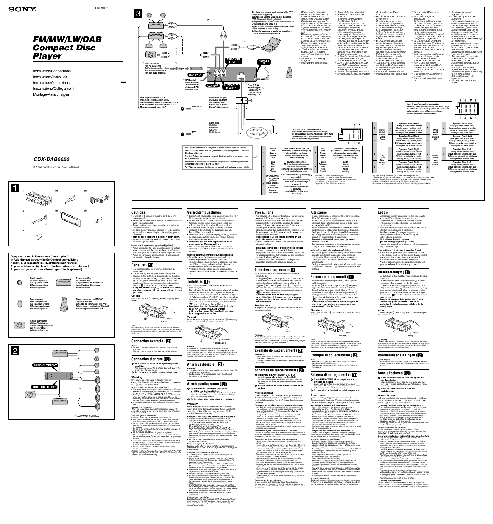 e96449f6 a60d ab84 213a 1adde8d5bfa4 000001?resize\\\=665%2C708 sony mex bt2700 wiring diagram sony wiring diagrams collection  at gsmx.co