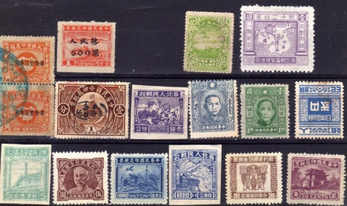 Timbres chinois