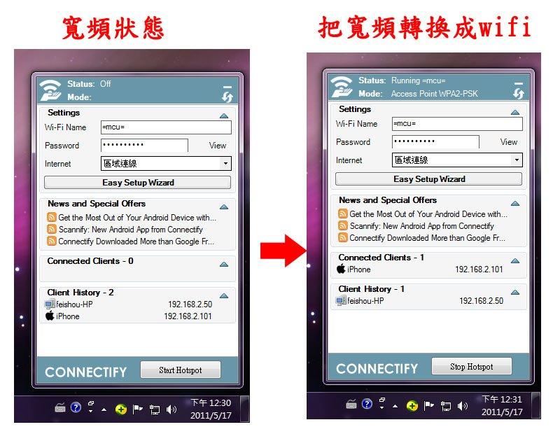 bb寬頻 wifi設定密碼|- bb寬頻 wifi設定密碼| - 快熱資訊 - 走進時代