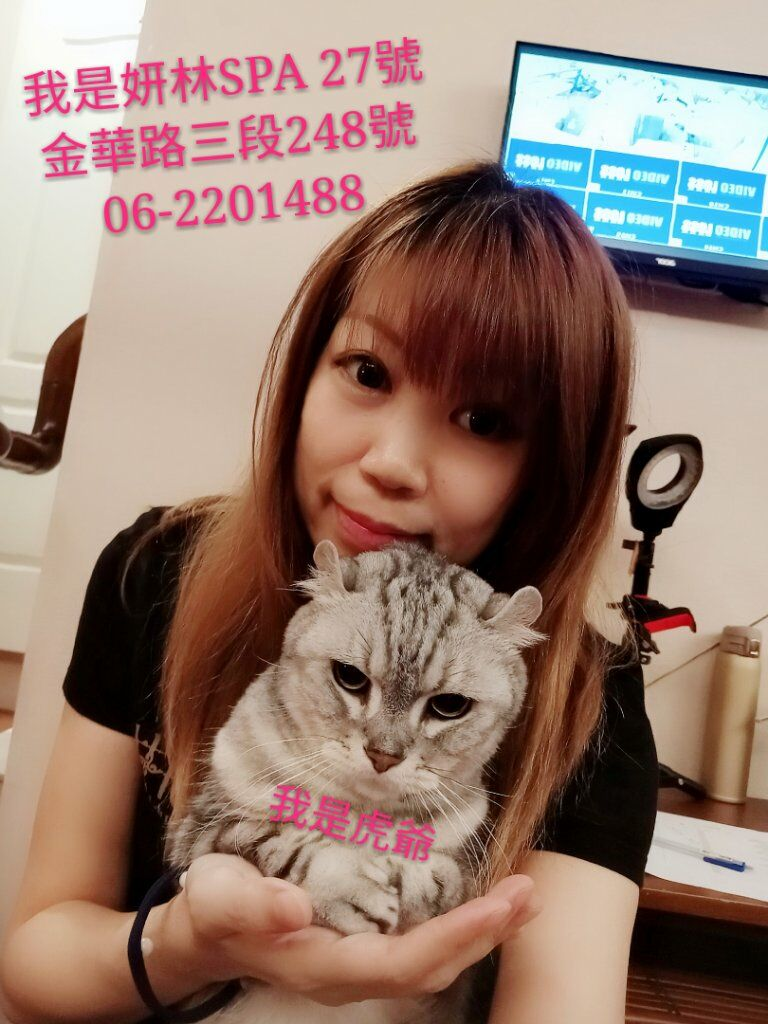 天小忌 @BECCA_0120 - Plurk