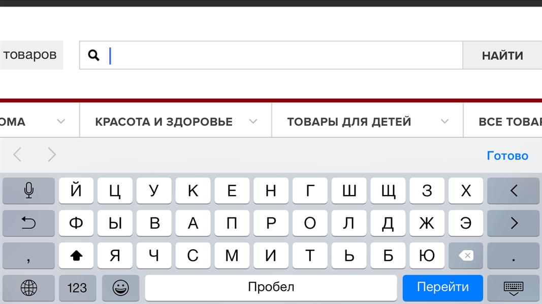 """В некоторых приложениях клавиатура iPhone 6 также переходит в ландшафтный режим, но место нашлось лишь для 2 столбцов иконок, по одному слева и справа от """"обычной"""" клавиатуры"""