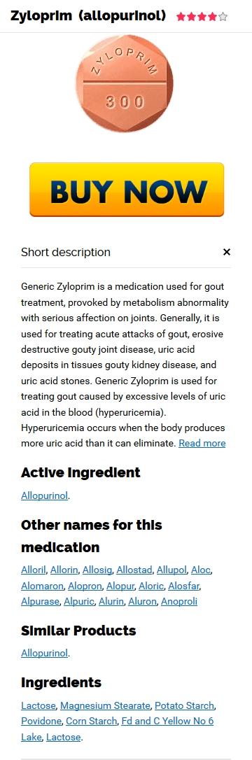 300 mg Zyloprim Price