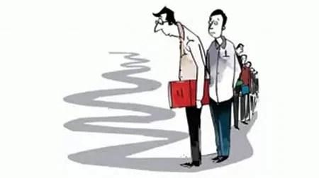 জাতীয় দক্ষতা উন্নয়ন কর্তৃপক্ষ নেবে ৫৪ জন