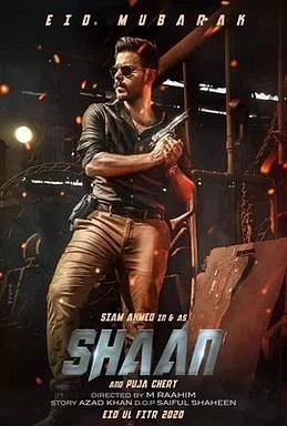 'Shan' photo poster
