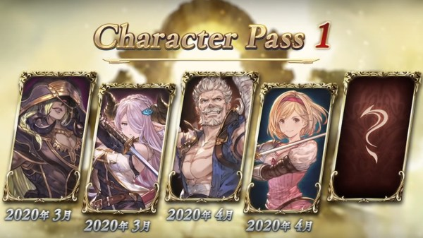 Granblue Fantasy Versus Reveals First Wave of DLC Fighters