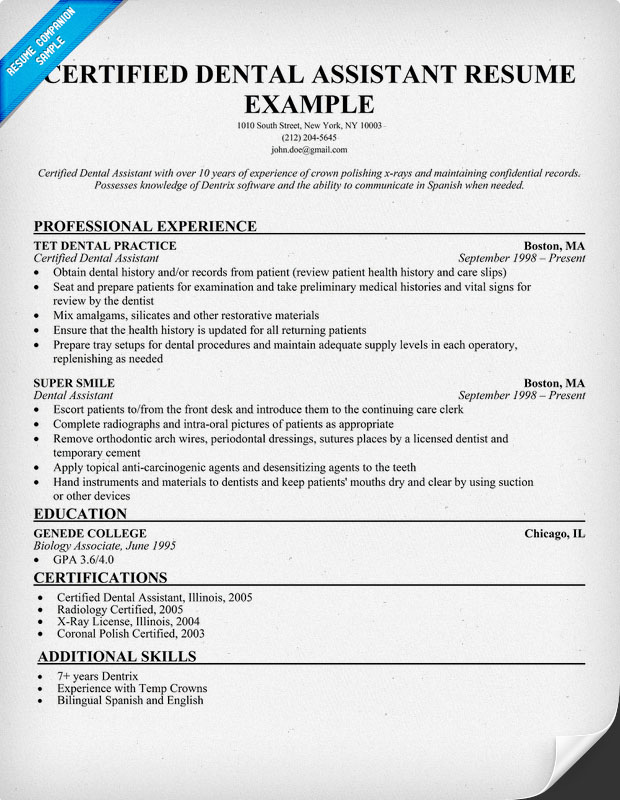 even more resume samples at the bottom of the page