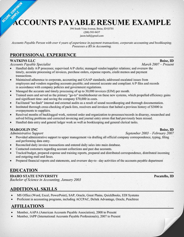 accounts payable resume sample inside sales representative resume