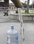 Rifornimento ad una fontana non inquinata (Proto)