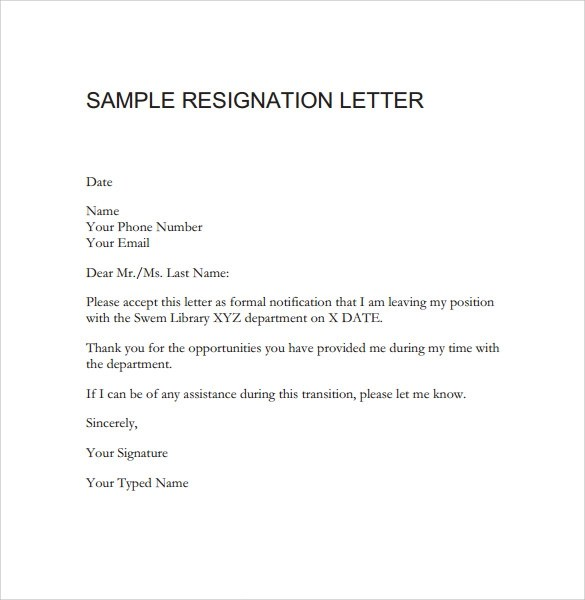 Promotion Letter Sample Promotion Letter Template Appraisal Letters