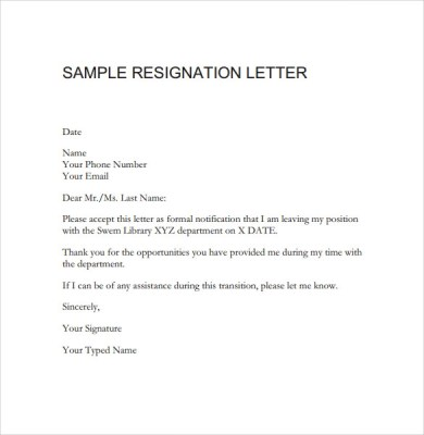 Cover Letter For Promotion