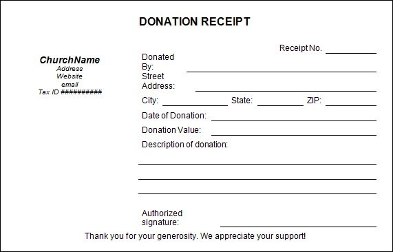 Charitable Donation Form Template. sample donation receipt ...