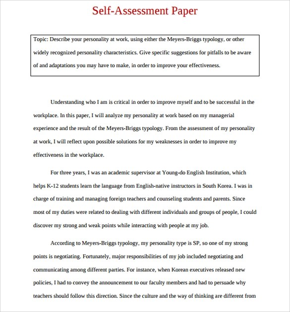Self Essay Example