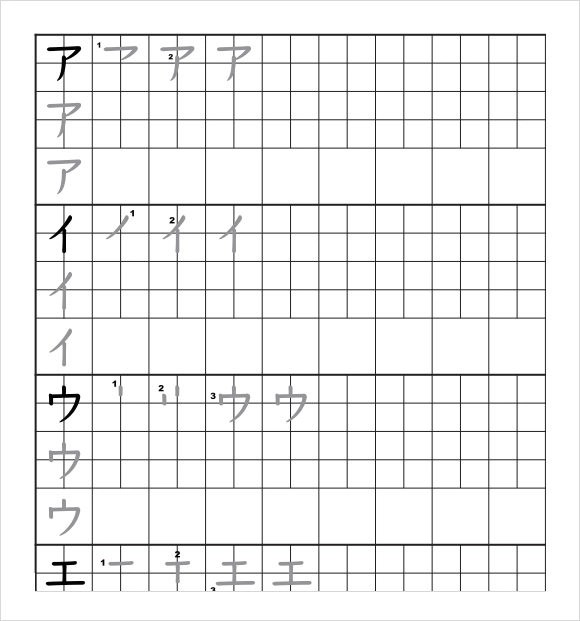 Calligraphy Paper 8 Free Download For PDF