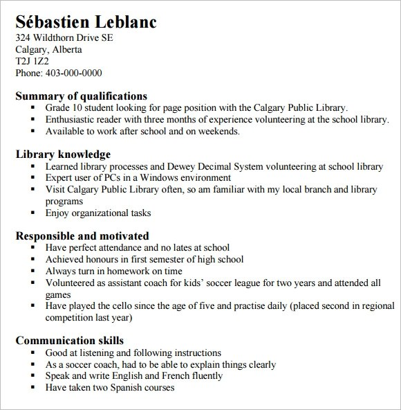 10 High School Resume Templates Free Samples Examples Amp Format Sample Templates