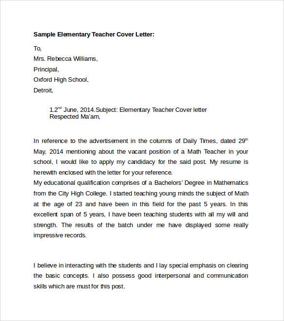 Sample Resume For Teacher Aide Position. teacher aide position no ...