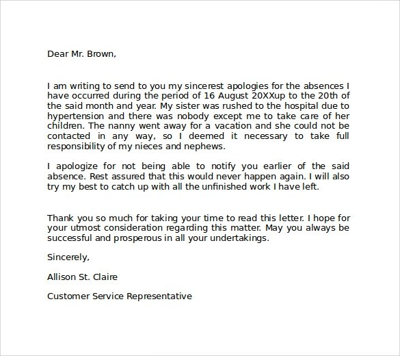 Apology Template. Apology Letter To A Friend Sample Just Letter