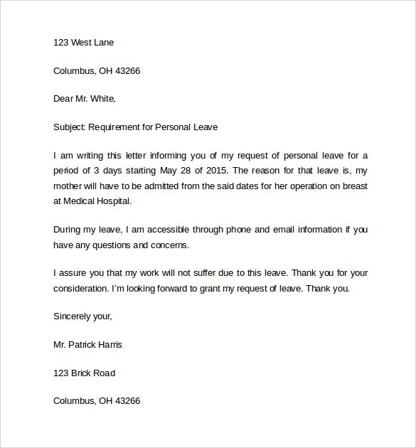 Doc.#694951: Letter Of Apology Template – Apology Email Template