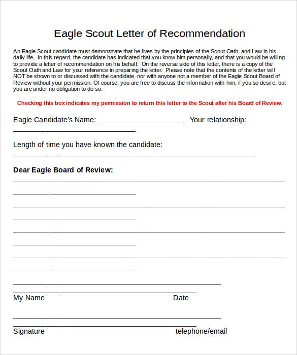 Eagle Scout Recommendation Letter Sample | Docoments Ojazlink