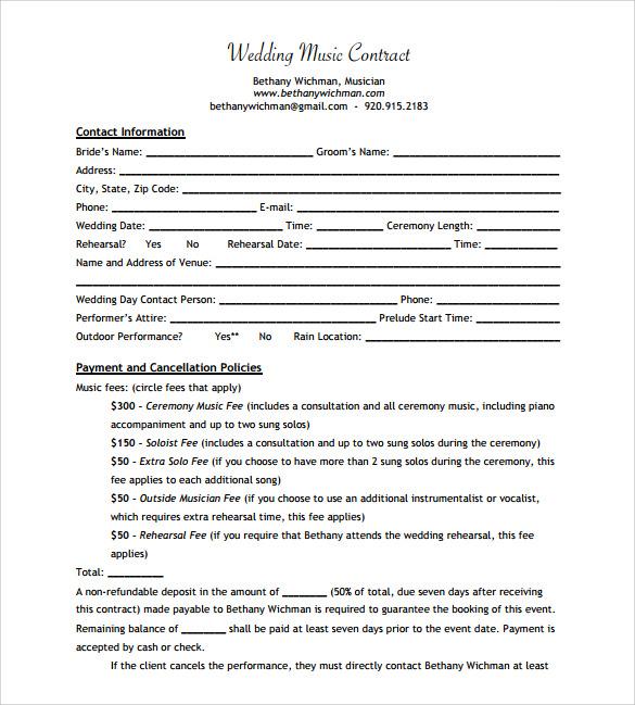 Wedding Music Contract Template | deweddingjpg.com