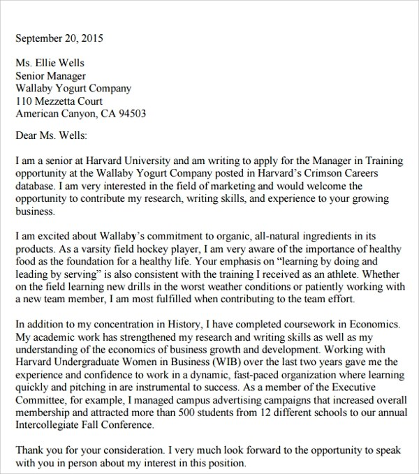 Resume Cover Letters For Social Work Position Sample Analysis ...