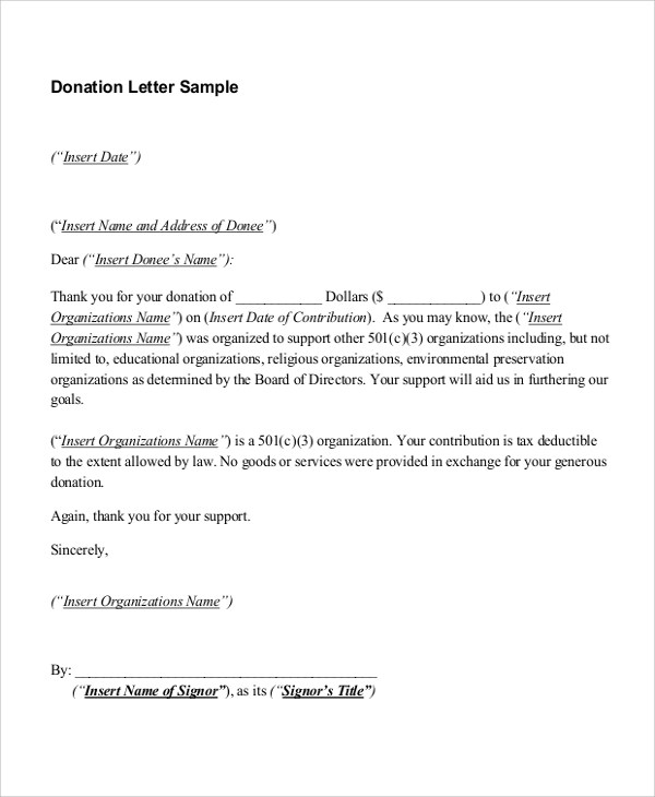 Gift In Kind Letter Template