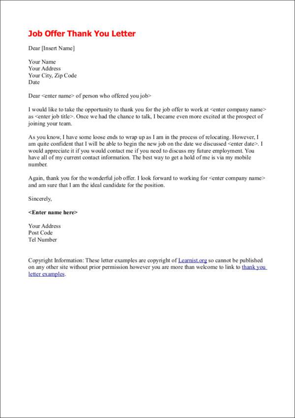 Bsnl Cancellation Letter Format 28 Images Bsnl