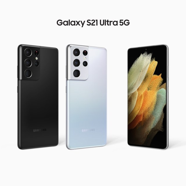 Pre-Order Galaxy S21, S21+, S21 Ultra 5G | Price & Deals | Samsung Malaysia
