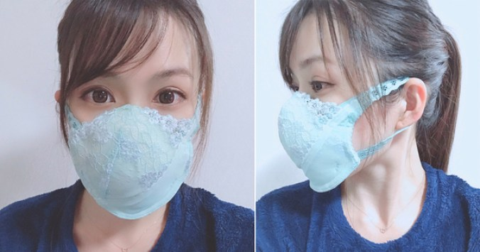 Woman Uses A Bra To Make A Face Mask Because Of COVID-19