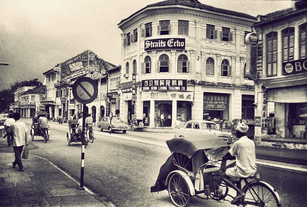 Image result for old penang road