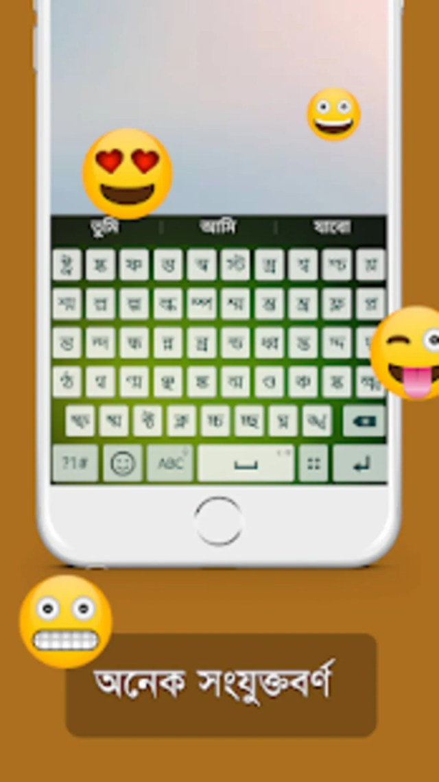 Bangla Keyboard 28 APK for Android - Download