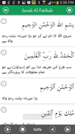 Quran With Urdu Translation - Nusagates