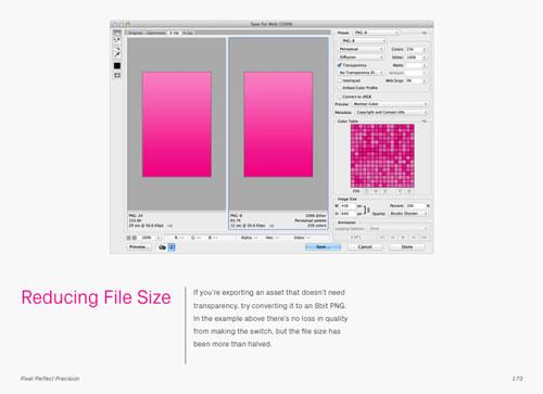 完美像素设计指南第三版PDF