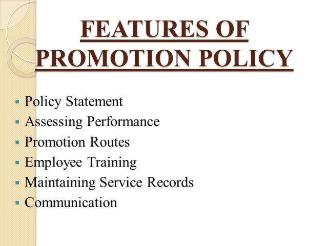 Promition from within policy