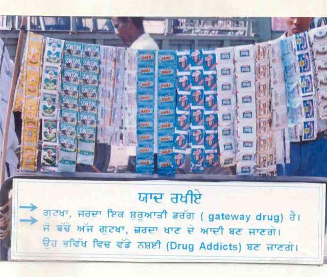 4 The Deadly Chew Pan Parag Ass Pass Rajni Gandha Gutka Raj Durbar Talab Pan Masalas