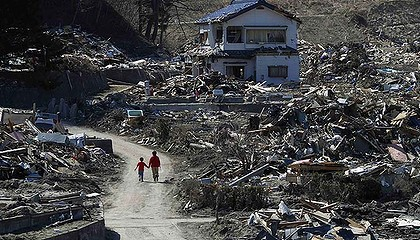 Exceptionally high losses ... the Japanese tsunami has shaken the global insurance firm Swiss Re.
