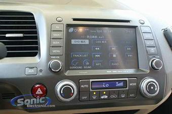2009 Honda Civic OEM Replacement Navigation Monitor DVD