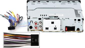 Jvc Kd R520 Kdr520 Cd Mp3 Car Stereo Ks Bta100