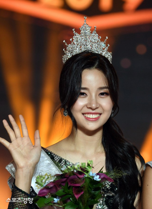 미스코리아 진으로 선발된 김세연이 아동복지법 위반으로 집행유예를 받은 김창환 회장의 막내 딸로 알려졌다. 연합뉴스