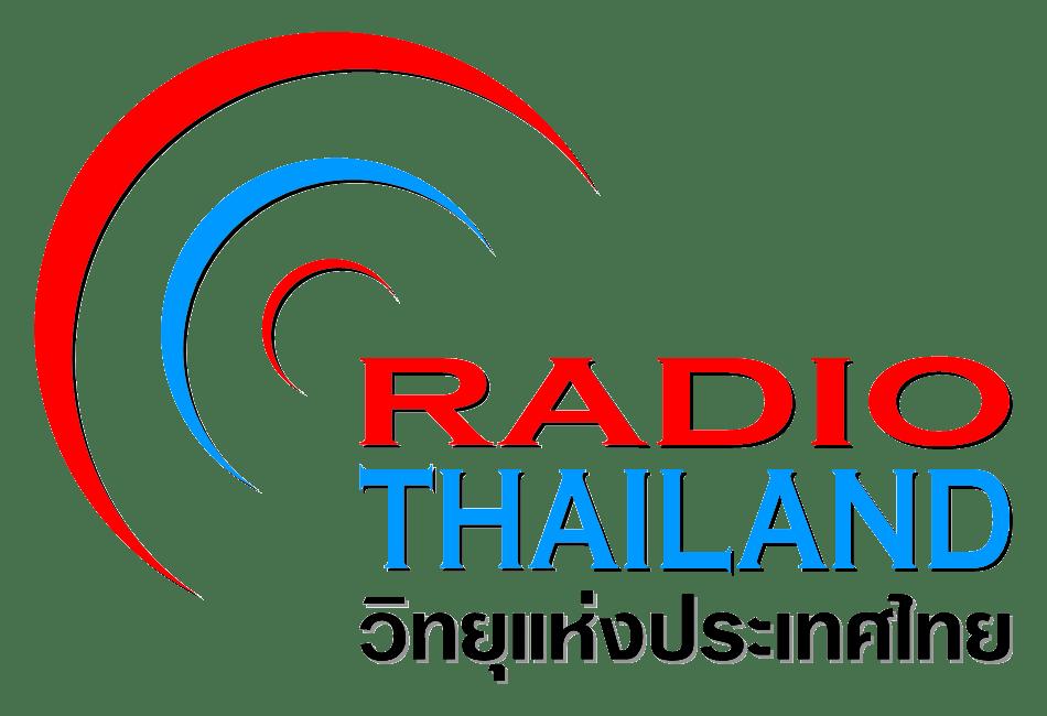 RadioThailand_Logo.png