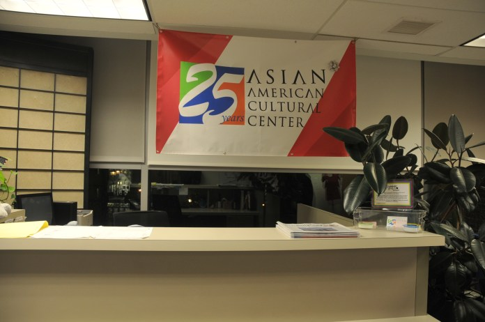 The Asian American Cultural Center is now accepting applications. Photo by Nicole Jain/The Daily Campus