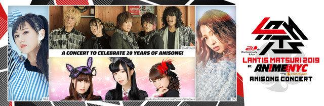 Photo courtesy of    crunchyroll.com