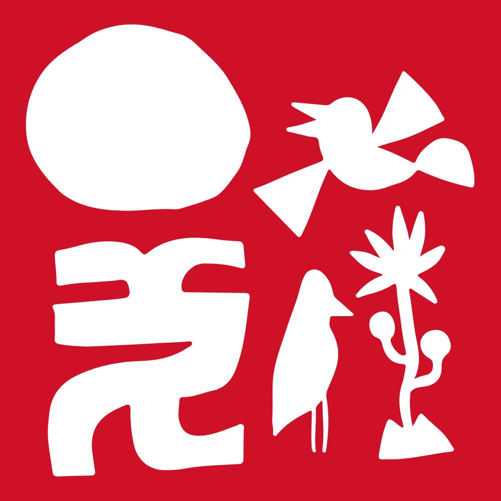 YODA 1 – 2.png