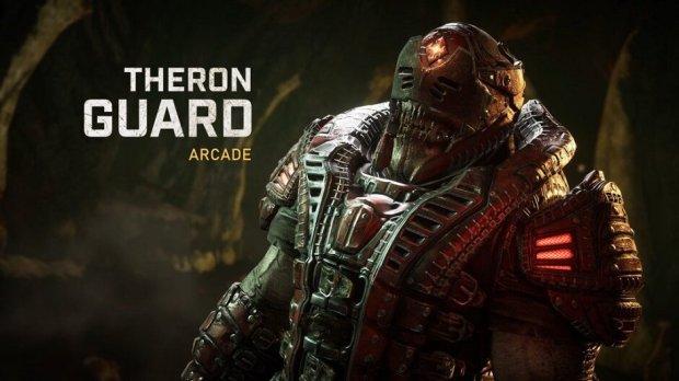 theron-guard.jpg