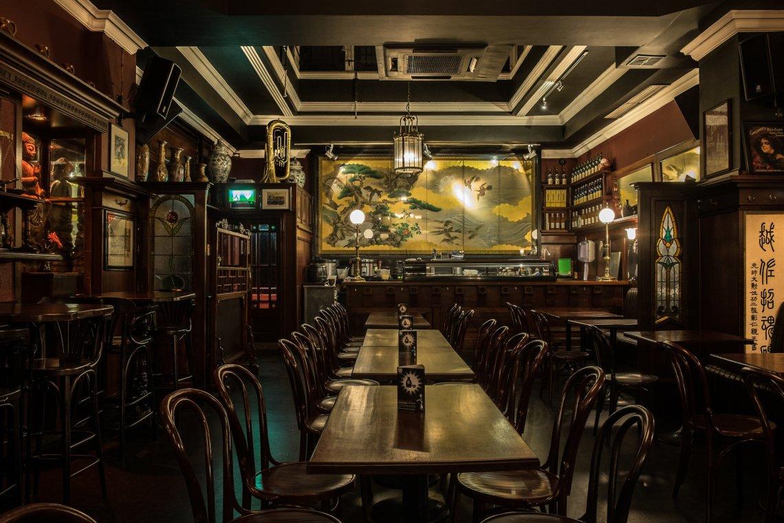 Image result for YAMAMORI IZAKAYA SAKE BAR (12/13 South Great George's Street, Dublin 2)